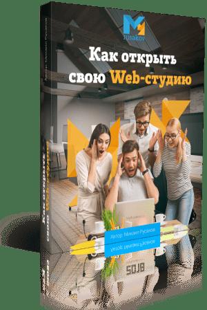 freeweb55 cover