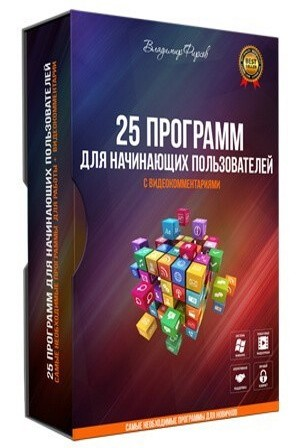 korobka25prnp