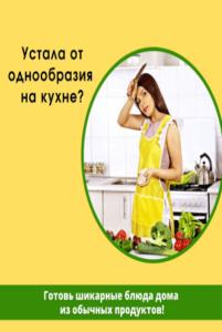gotovka ovoshhej za 10 minut